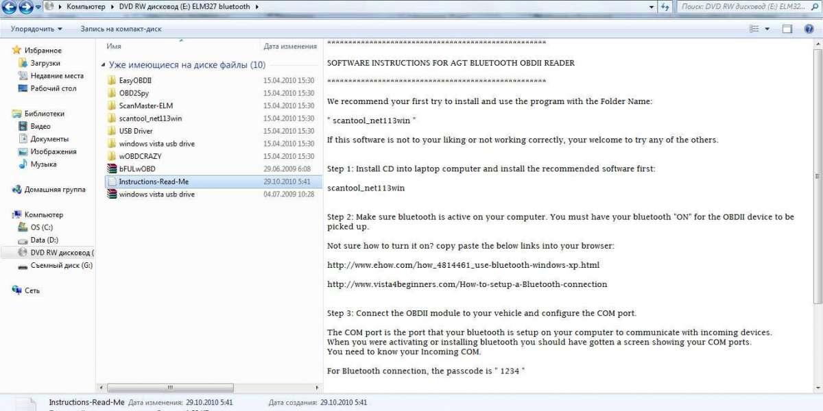 Pro Scan Iso Serial Windows Activator Utorrent X32